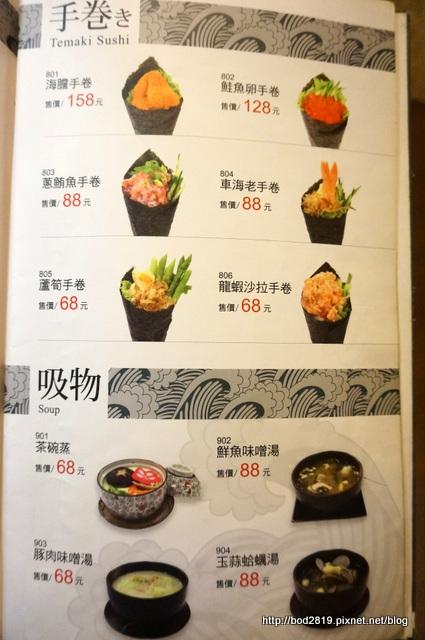 19197408605 6f8ba51c11 o - 【台中西屯】花太郎日本料理-覺得可以試試看的日本料理(已歇業)