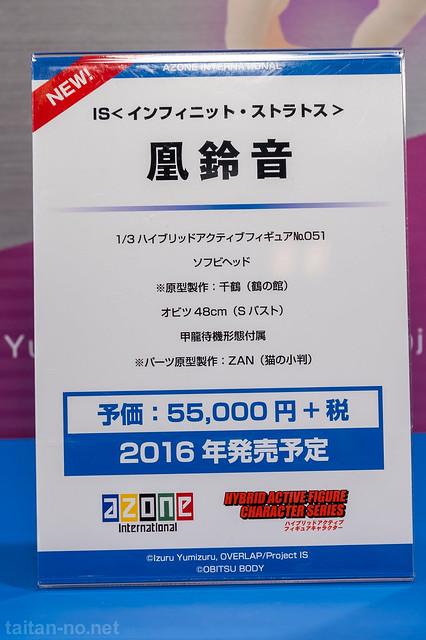 WF2015S-AZONE-DSC_5738