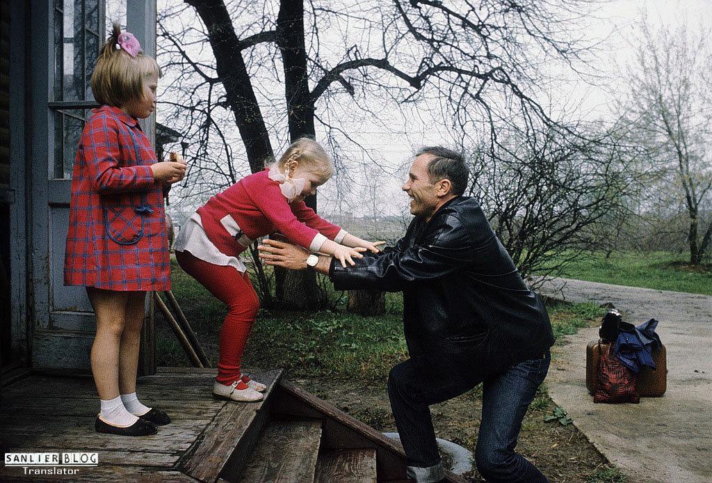 苏联名人家庭30