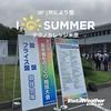 Photo:到着!!  若年者ものづくり競技大会の機械加工部門の見学に米原テクノカレッジに来ました。  楽しみですね。   Made with @instaweatherpro Free App! #instaweather #instaweatherpro #weather #wx #米原市 #米原市 #day #summer #滋賀県 By HIRAOKA,Yasunobu