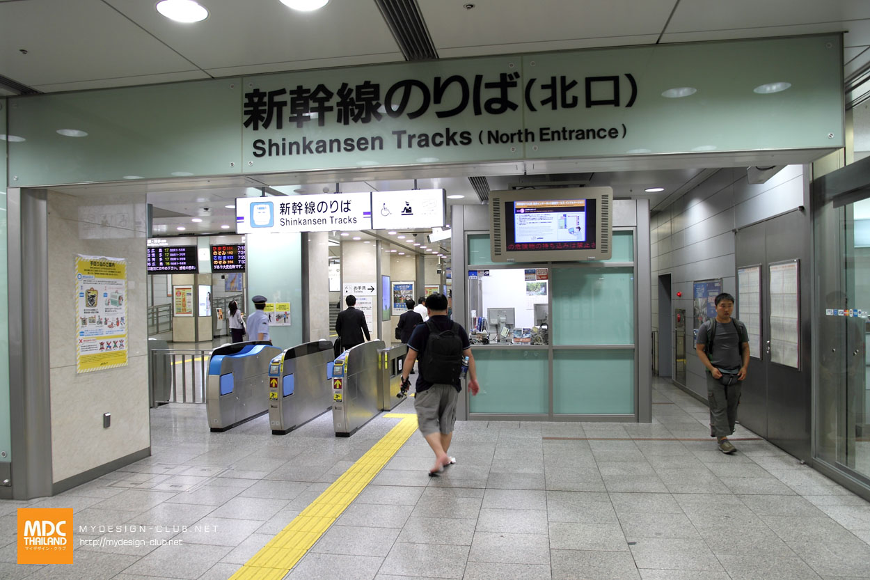 MDC-Japan2015-486