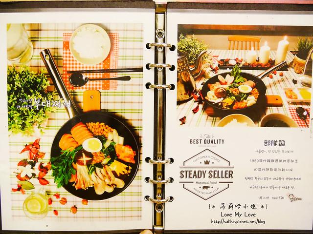 台北東區忠孝復興站韓國韓式料理餐廳美食推薦 (6)