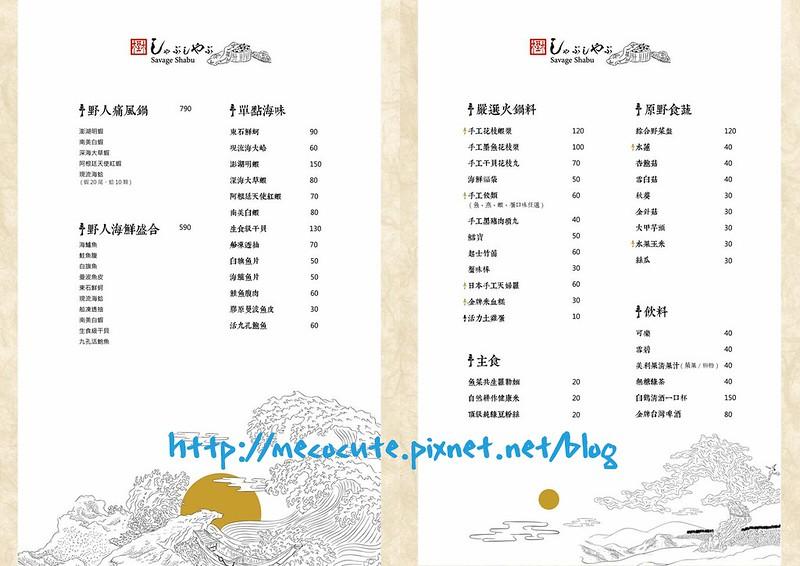 【台北火鍋】野人Shabu 冷藏/熟成高級肉專門,藝人林柏昇KID開的火鍋店