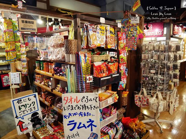 大江戶溫泉物語餐廳美食街吃飯 (28)