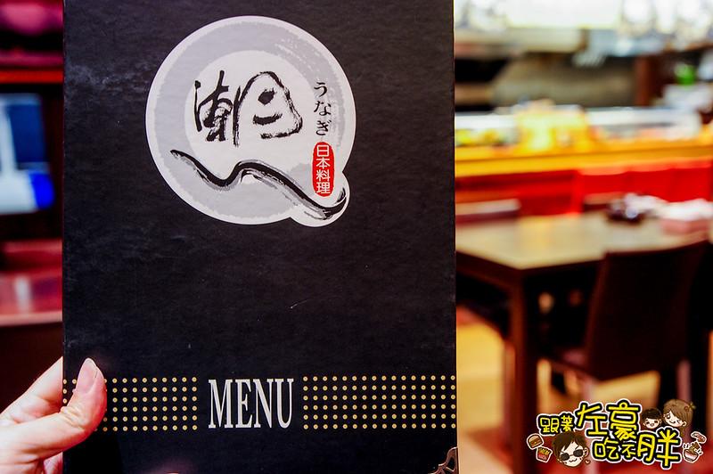 潮日本料理-58