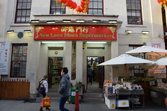 DSC_0459 London Chinatown 唐人街 New Loon Moon Supermarket 9A Gerrard Street London W1D 5PN