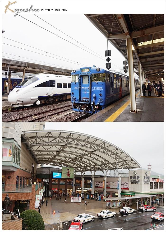 kyushu20140326001