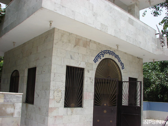 Mahamrityunjay Mahadev, Shi Shanidev Ji Mandir