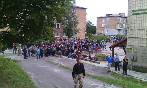 Дубровиця