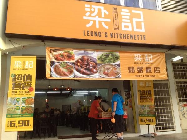 Leong_Kitchen