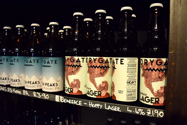 Drygate Beer at Drygate Brewery, Glasgow