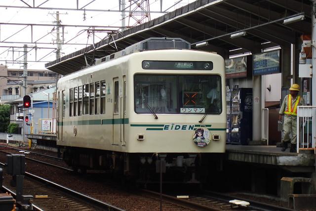 2015/07 叡山電車×わかばガール ヘッドマーク車両 #05