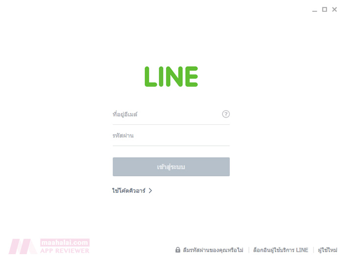 LINEChrome