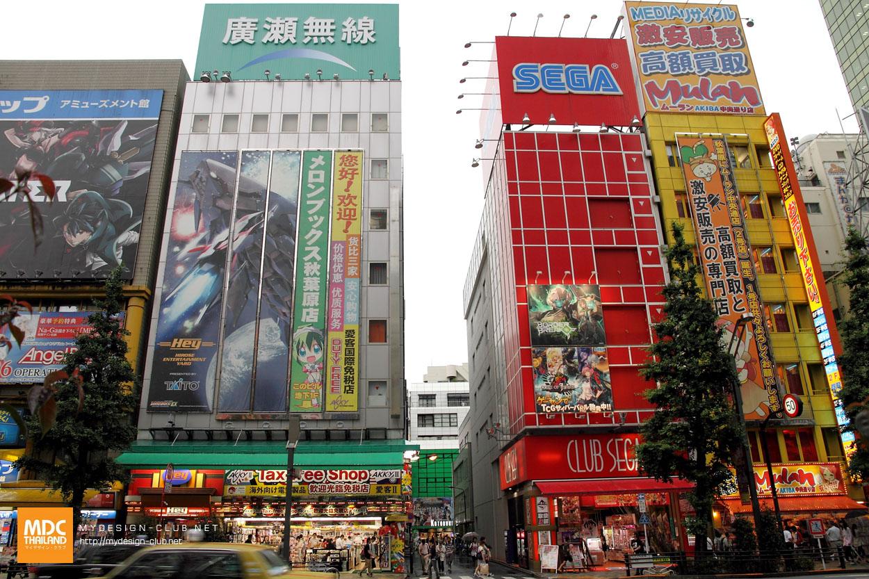 MDC-Japan2015-652