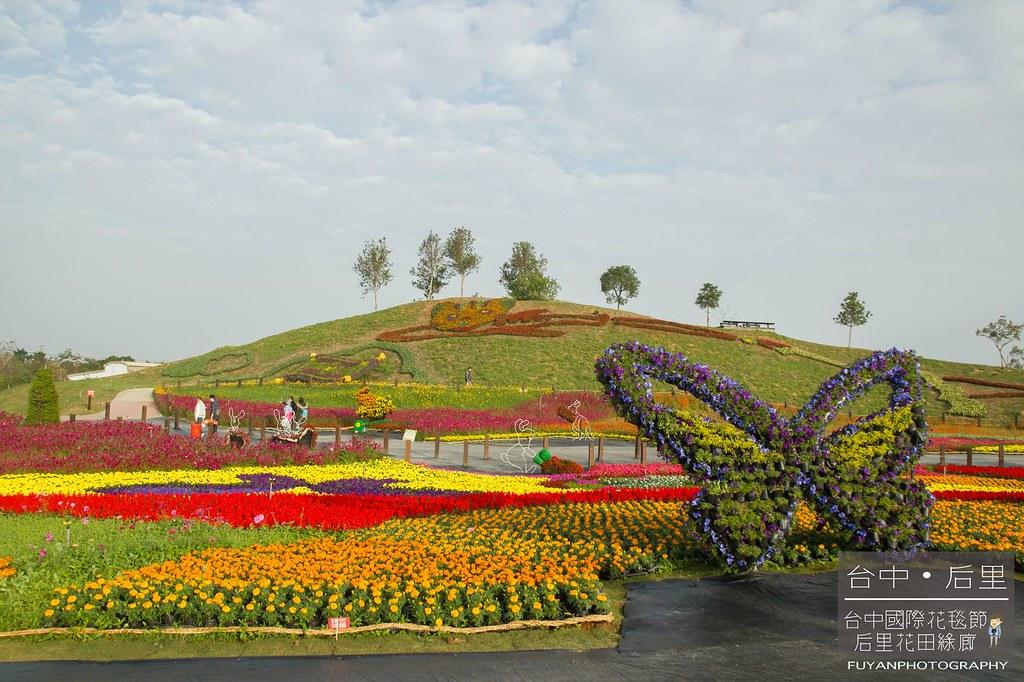 台中國際花毯節33