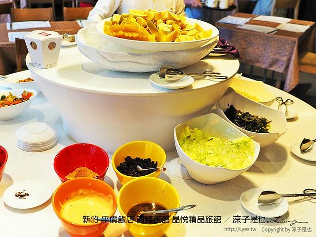 新竹 平價飯店 商務旅館 晶悅精品旅館 22