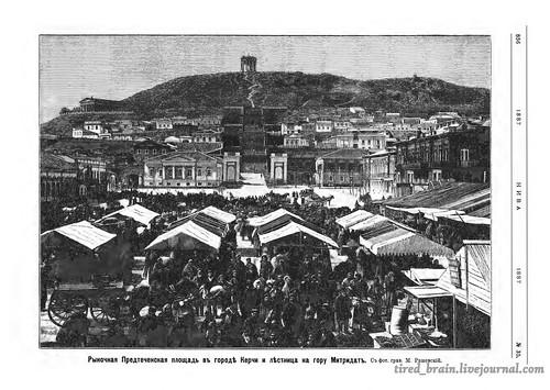Niva 1887_0841