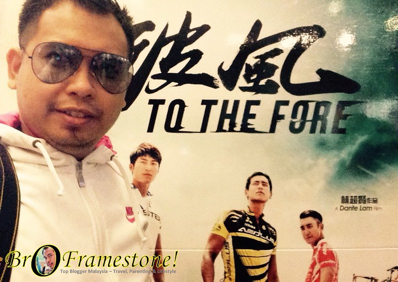 Filem To The Fore