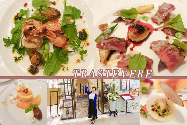 台北東區SOGO Trastevere義式餐廳Restaurant Week Taipei 2015