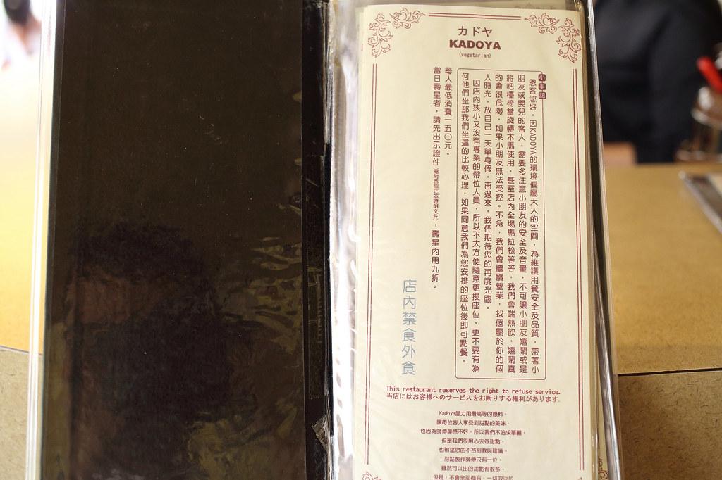 20150806-1台南-KADOYA喫茶店 (7)