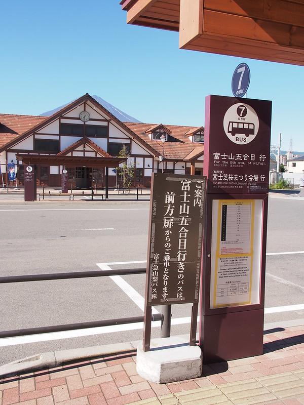 河口湖站對面的富士山五合目路線的巴士站