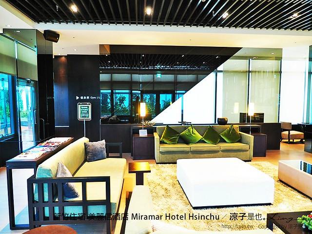 新竹住宿 美麗信酒店 Miramar Hotel Hsinchu 46
