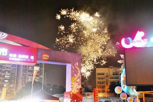 69 Mercado nocturno en Taoyuan (2)