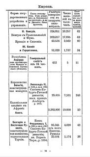 1908-atlas-(1)-24