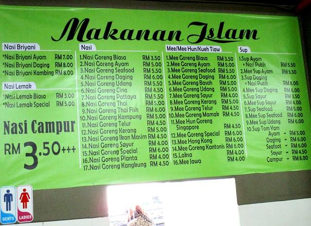 Makanan Islam