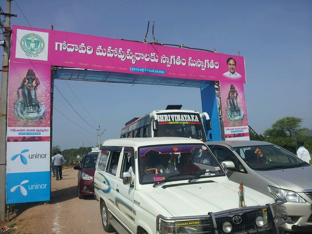 Welcome Arches in Godavari Pushkaralu
