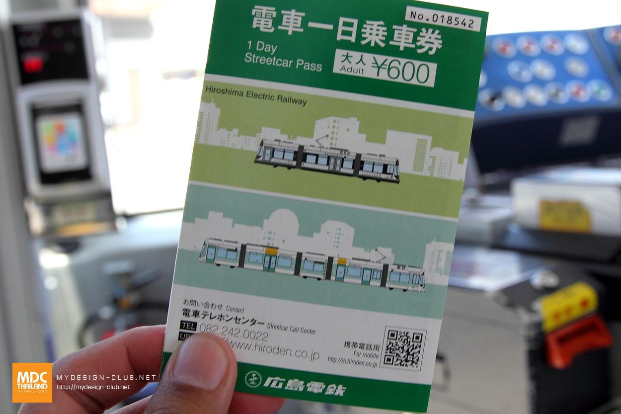MDC-Japan2015-421