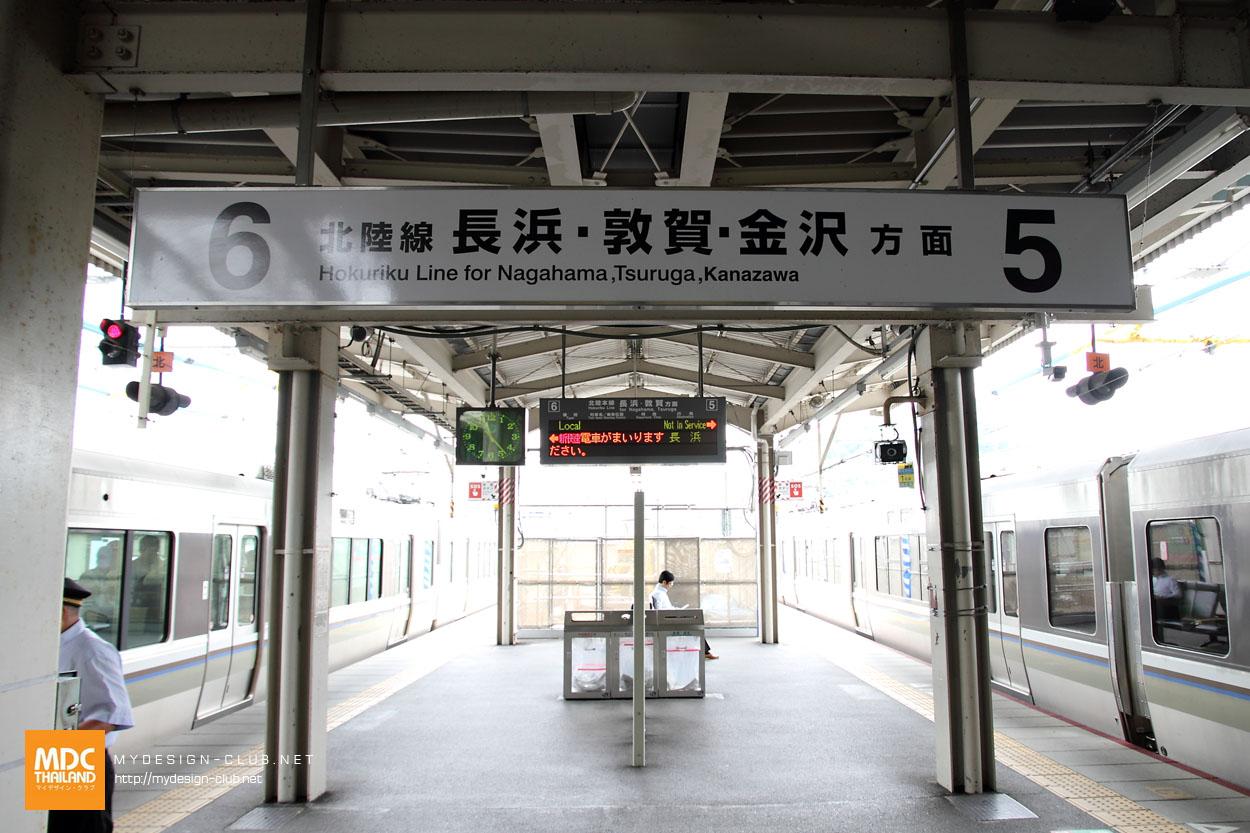 MDC-Japan2015-535