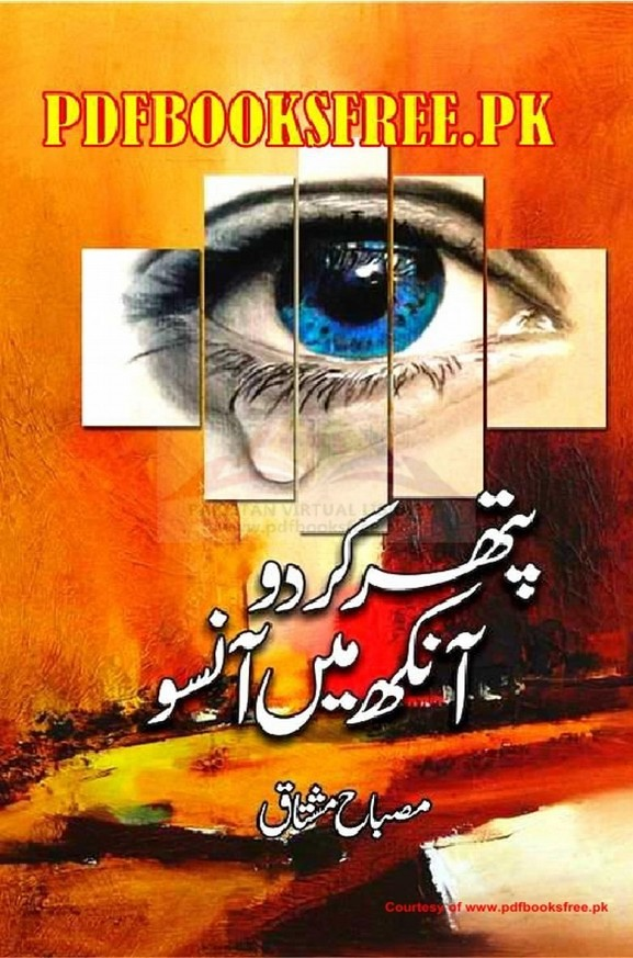 Pathar Kar Do Ankh Mein Ansu Complete Novel By Misbah Mushtaq