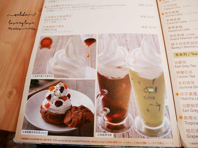信義區att4fun下午茶 (1)
