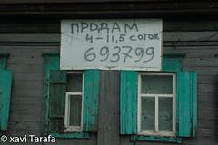 Altai-228-4201