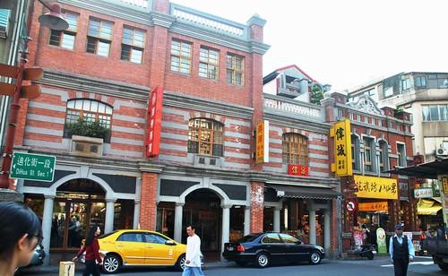34 Antiguas calles y mercado de Taipei  (10)