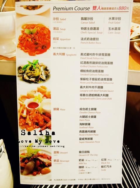 肯恩廚房菜單menu