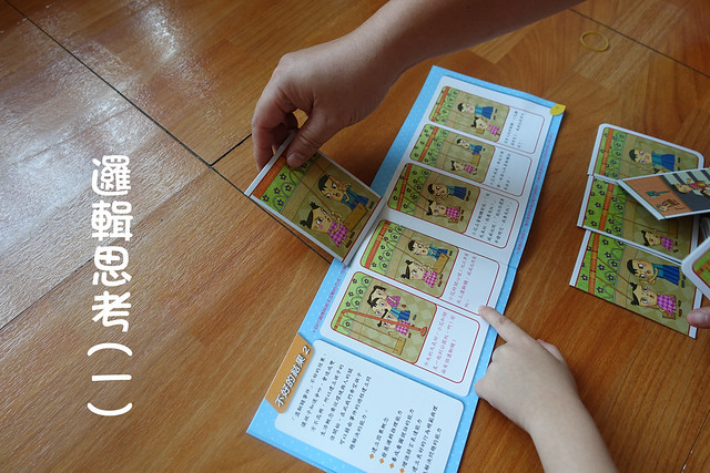 兒童讀物-13
