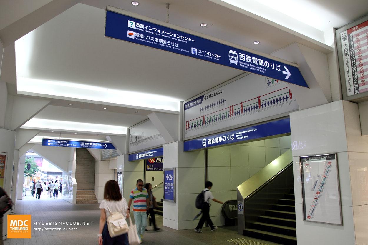 MDC-Japan2015-020