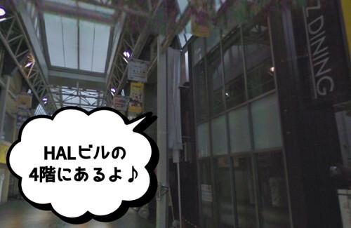 c343-kichijyoji