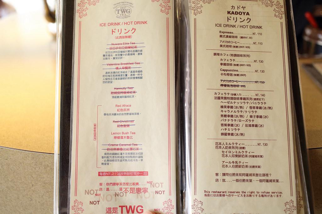 20150806-1台南-KADOYA喫茶店 (11)