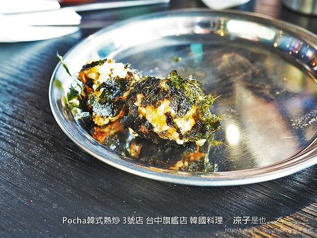 Pocha韓式熱炒 3號店 台中旗艦店 韓國料理 37