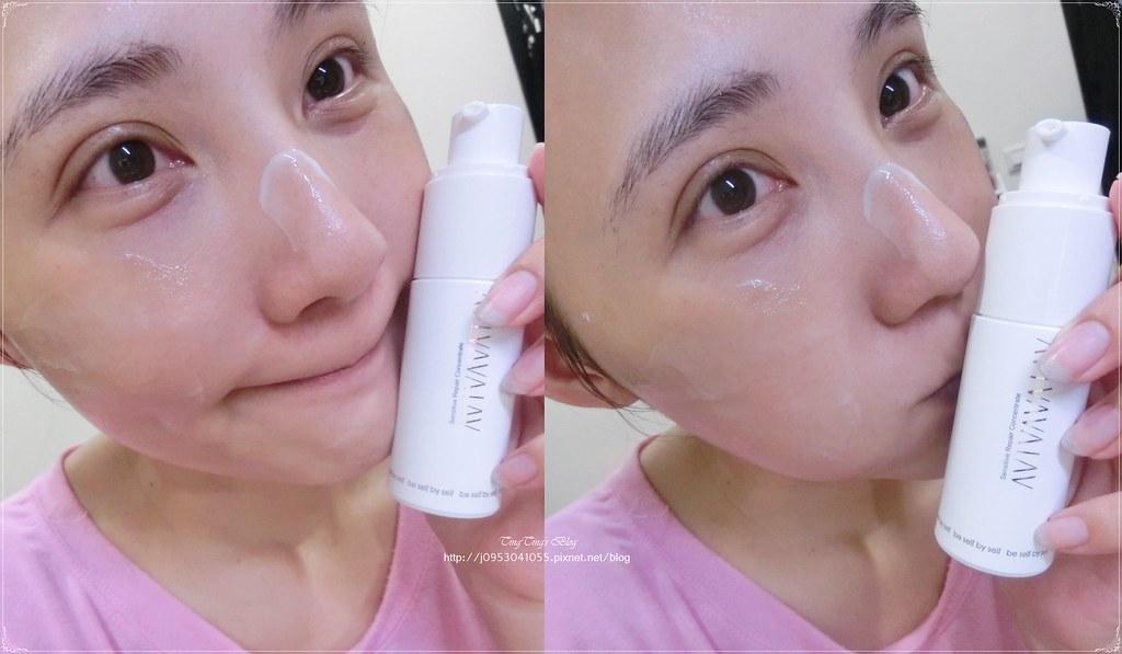 AVIVA完美修護精華乳 (3)