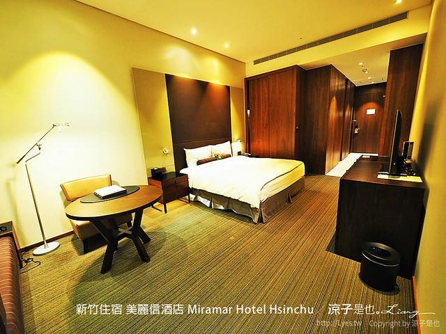 新竹住宿 美麗信酒店 Miramar Hotel Hsinchu 15