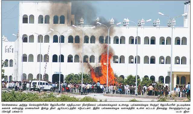 Students protest sets Sathyabama Engineering College on FIRE (Image ...