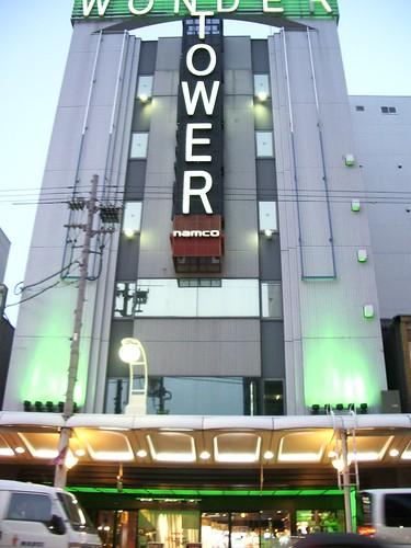 Namco Wonder Tower