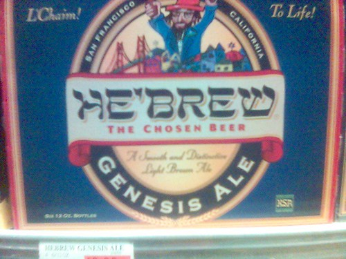 Hebrew Beer.jpg