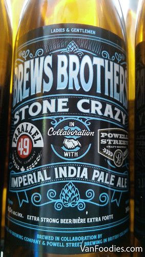 Stone Crazy, Imperial IPA by Powell Street Brewing