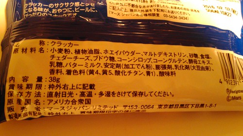 P_20150729_025506.jpg