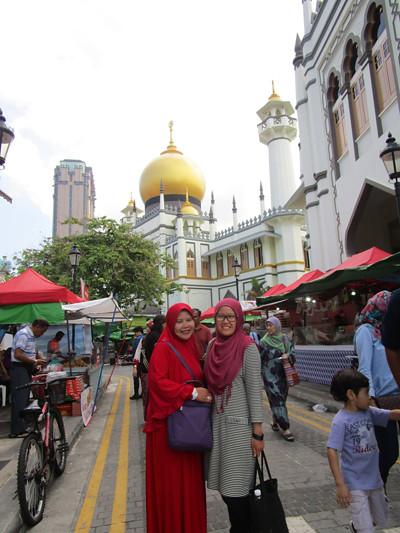 area mesjid sultan